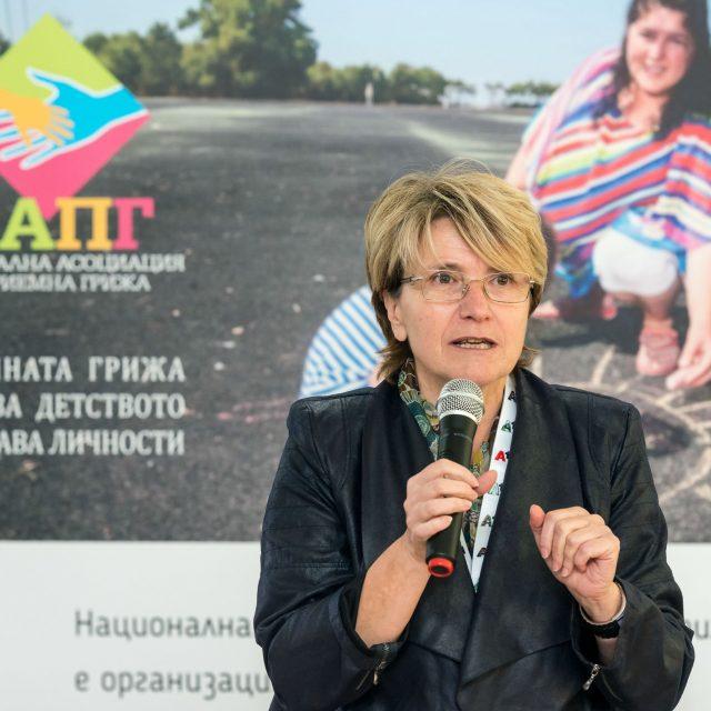 Елка Налбантова